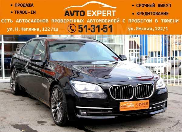 BMW 7-Series, 2013 год, 1 799 998 руб.