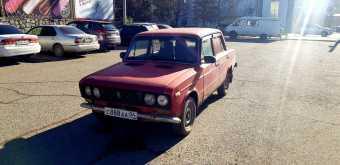 Горно-Алтайск 2106 1995
