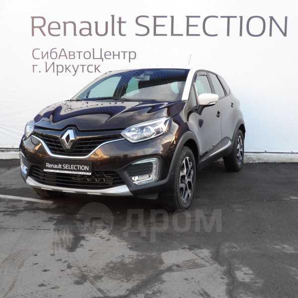 Renault Kaptur, 2017 год, 1 099 000 руб.