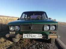 Бийск 2106 1985