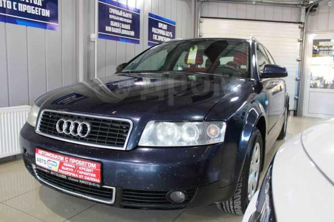 Audi A4, 2001 год, 294 900 руб.