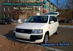 Улан-Удэ Probox 2014