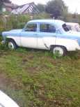 Москвич 407, 1961 год, 72 000 руб.