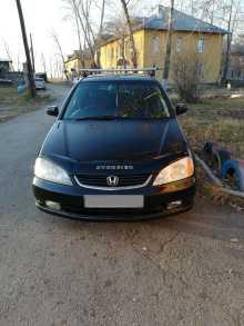 Ангарск Avancier 2003