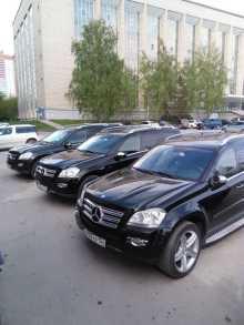 Новосибирск GL-Class 2008