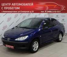 Нижневартовск 206 2007