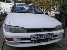 Ейск Sprinter 1993