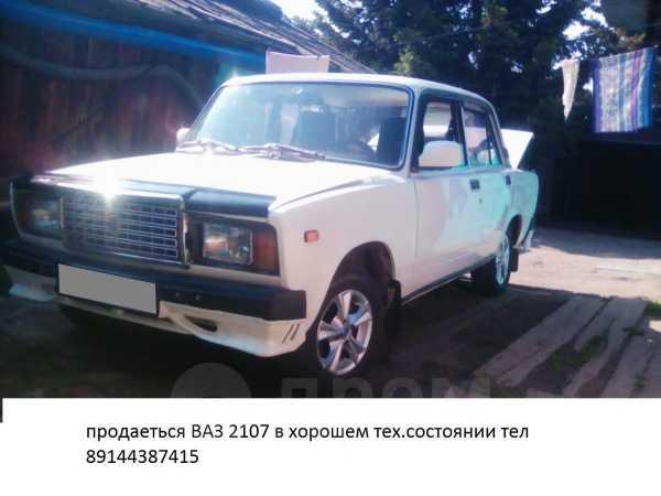 Лада 2107, 1993 год, 90 000 руб.