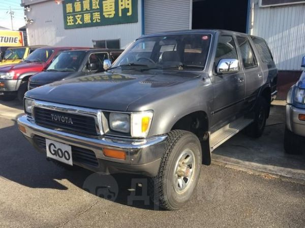 Toyota Hilux Surf, 1992 год, 260 000 руб.