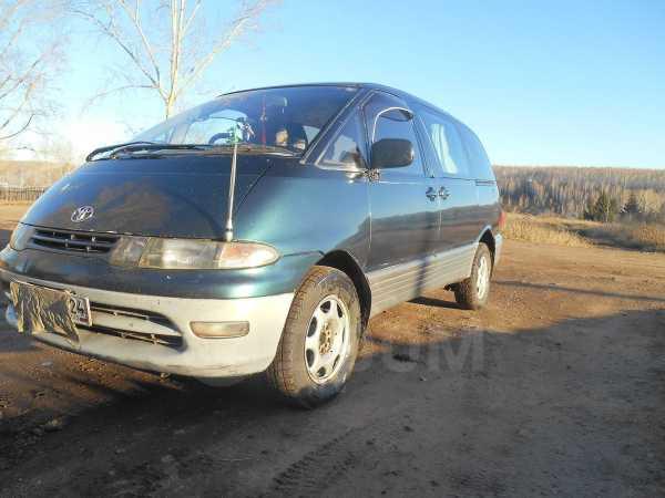 Toyota Estima Lucida, 1994 год, 197 000 руб.