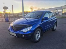 SsangYong Actyon, 2007 г., Новокузнецк