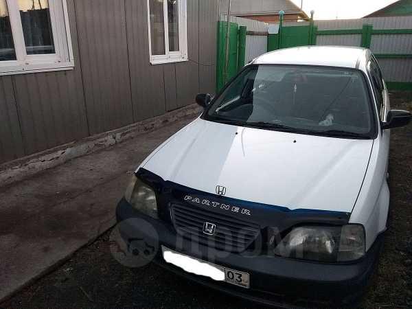 Honda Partner, 2004 год, 270 000 руб.