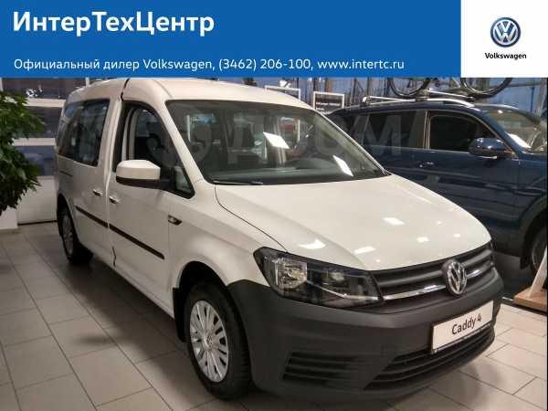 Volkswagen Caddy, 2018 год, 1 568 864 руб.