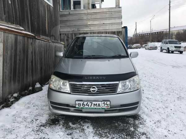Nissan Liberty, 2003 год, 260 000 руб.