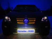 Магадан M-Class 2005