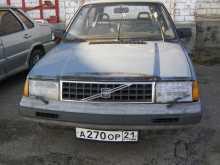 Чебоксары 340 1985