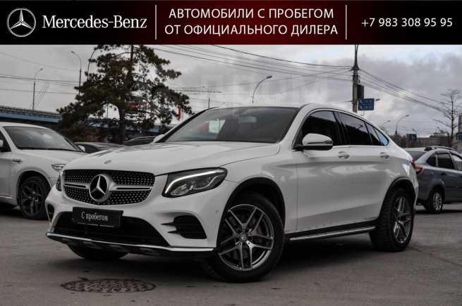 Mercedes-Benz GLC Coupe, 2016 год, 3 350 000 руб.