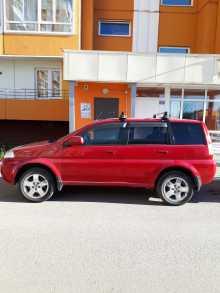 Томск HR-V 2002