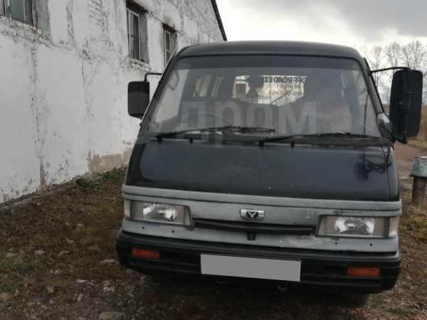 Mazda Bongo, 1995 год, 210 000 руб.