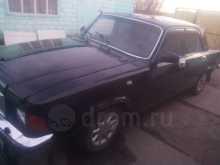 ГАЗ 3102 Волга, 1998 г., Барнаул