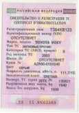 Toyota Voxy, 2003 год, 426 000 руб.