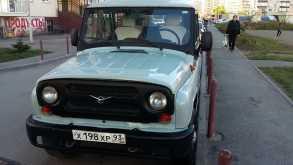 Краснодар 3151 2009