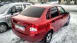 Лада Калина, 2009 год, 135 000 руб.