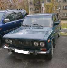 Новосибирск 2106 1997