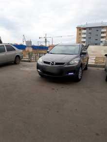 Улан-Удэ CX-7 2006