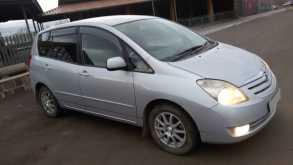 Улан-Удэ Corolla Spacio