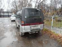 Хабаровск Delica 1992