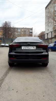 Екатеринбург Cerato 2016