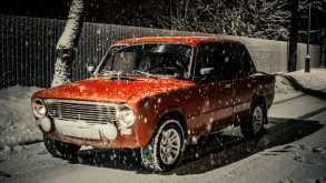 Нерчинск 2101 1991