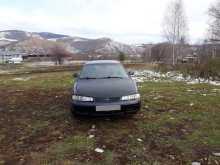 Горно-Алтайск 626 1994