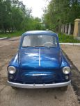 ЗАЗ ЗАЗ, 1965 год, 150 000 руб.