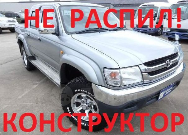 Toyota Hilux Pick Up, 2002 год, 688 000 руб.