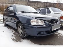 Омск Accent 2006