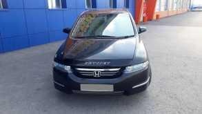 Черногорск Honda Odyssey 2004