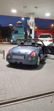 Новосибирск Copen 2006