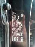 Toyota Corolla Fielder, 2013 год, 835 000 руб.