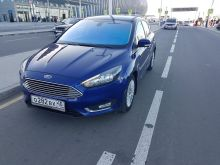 Симферополь Focus 2016