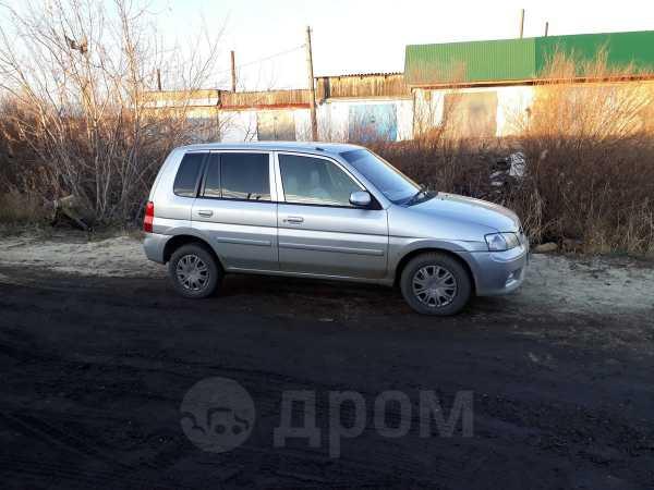 Mazda Demio, 2002 год, 237 000 руб.
