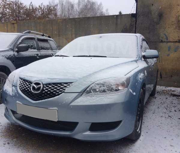 Mazda Mazda3, 2008 год, 319 000 руб.