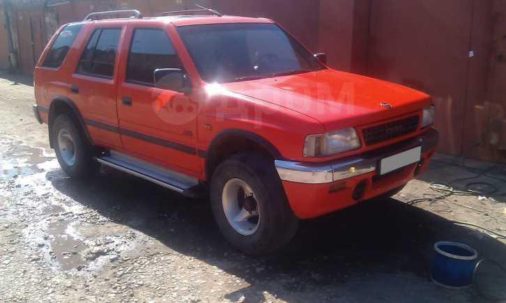 Opel Frontera, 1994 год, 300 000 руб.