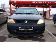 Renault Logan, 2006 г., Барнаул