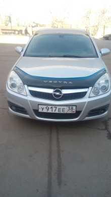 Иркутск Vectra 2006
