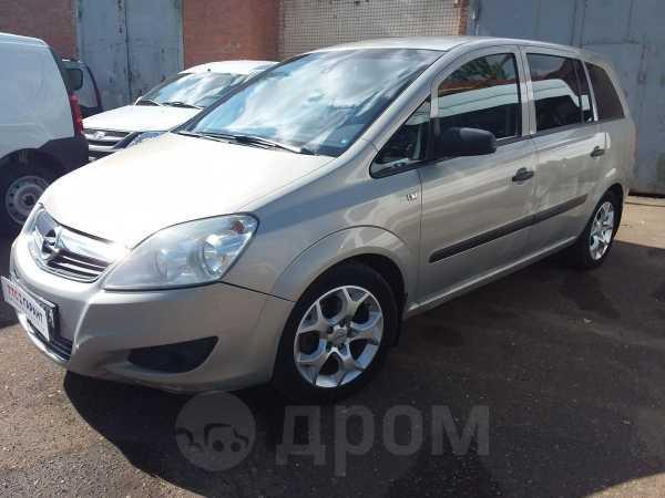 Opel Zafira, 2008 год, 272 100 руб.