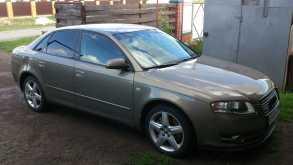 Липецк Audi A4 2005