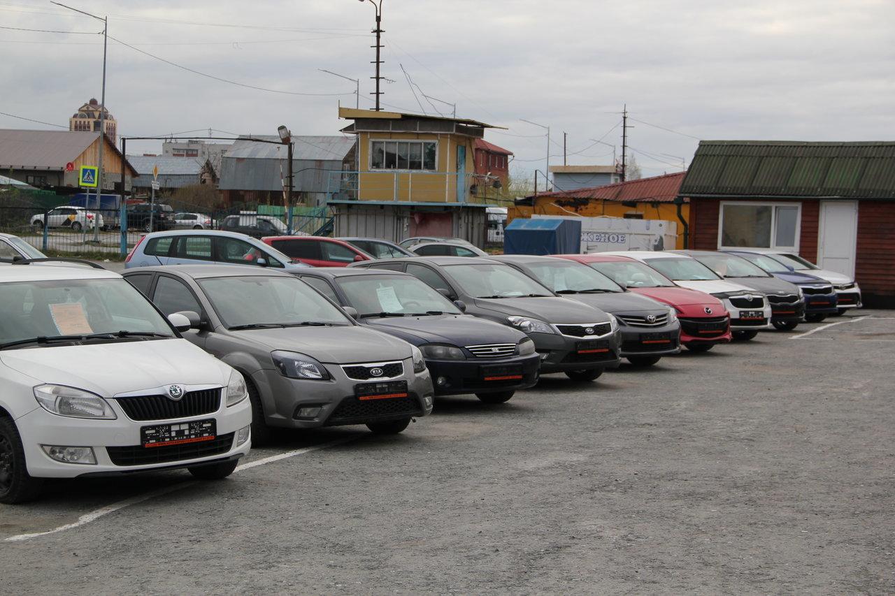 740d89754f9c Подробная информация о продавце. Автосалоны