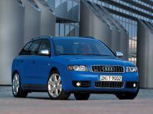 Audi S4 3 поколение, 03.2003 - 01.2005, Универсал